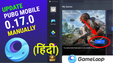 Photo of How To Transfer PUBG From Mobile To Gameloop Emulator | Transfer Call Of Duty Mobile To PC